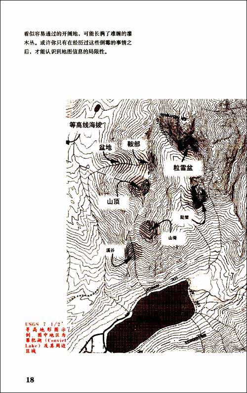 巅峰之旅:登山手册