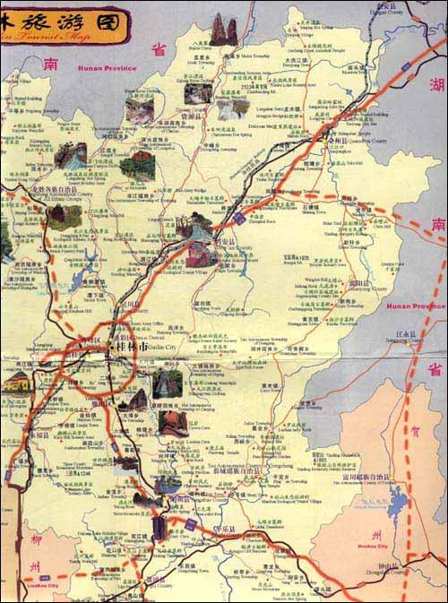 《大桂林旅游手绘地图(中英文对照)》 湖南地图出版社