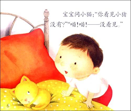 小宝贝袋袋书61早听品德好故事(套装共8册)