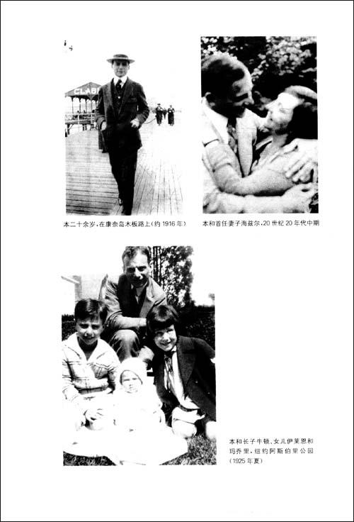 远东财经•格雷厄姆:华尔街教父回忆录