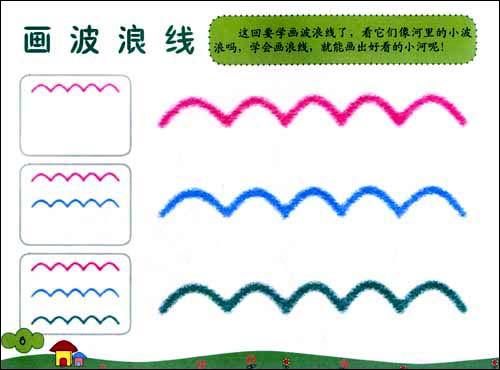 《我爱简笔画(2-3岁)》适合幼儿在家长指导下使用