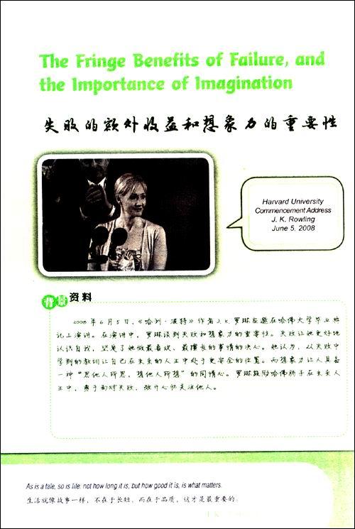 振宇英语•影响你一生的名校励志演讲