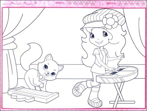 《童趣小画家61草莓甜心(套装2册)》 法国科丽文登