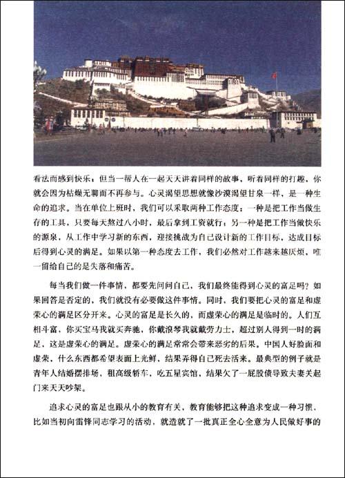 新东方•俞敏洪励志图书