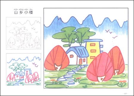 彩色铅笔画图片风景或植物简笔画答:试试这个,难度不算大,慢慢来.