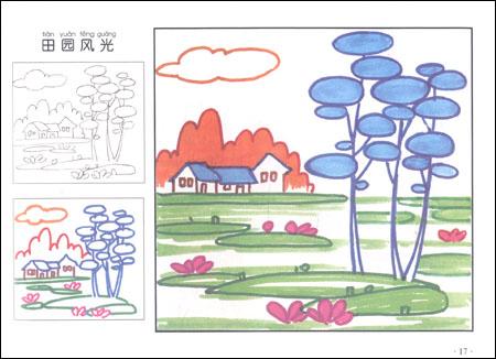 儿童彩色水笔画 风景