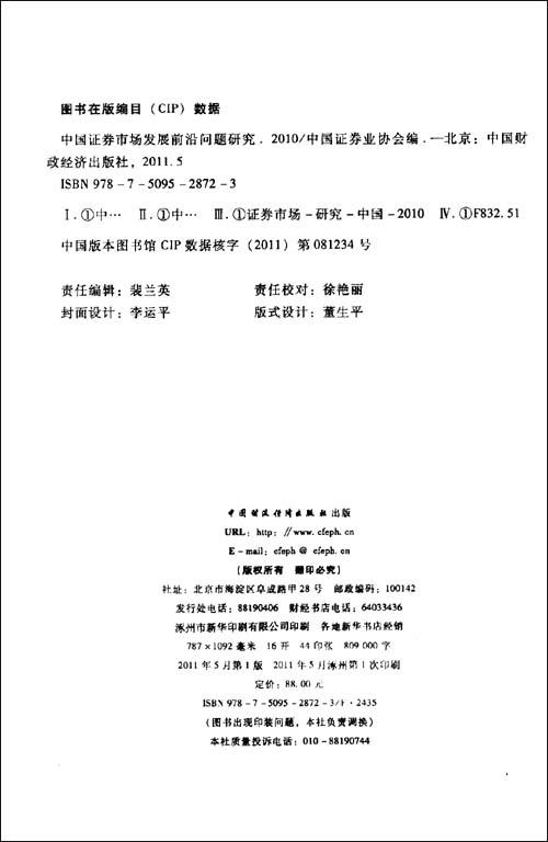中国西电股票_显示该公司的业绩稳定