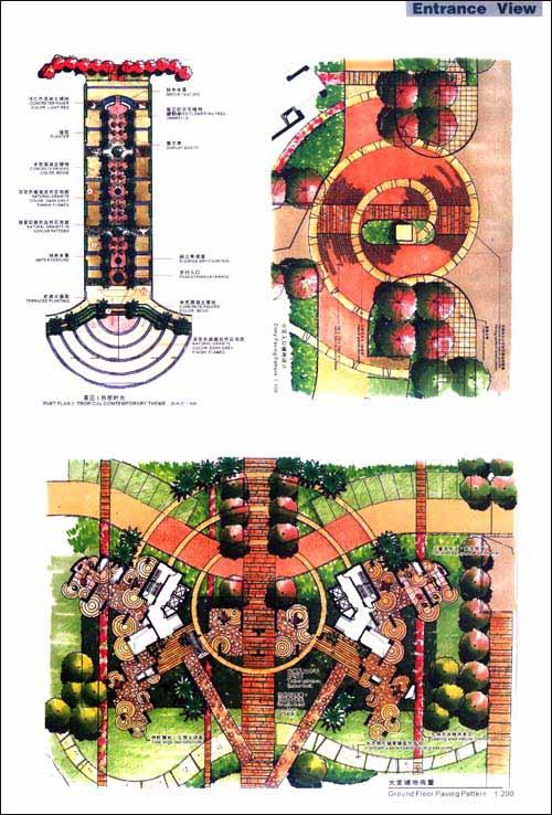 回至 景观细部设计手册(2) (平装)