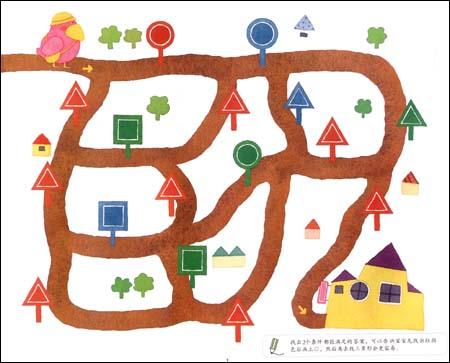 中班学习王-思维/创意/手工/绘画/迷宫(全5册); 幼儿园迷宫