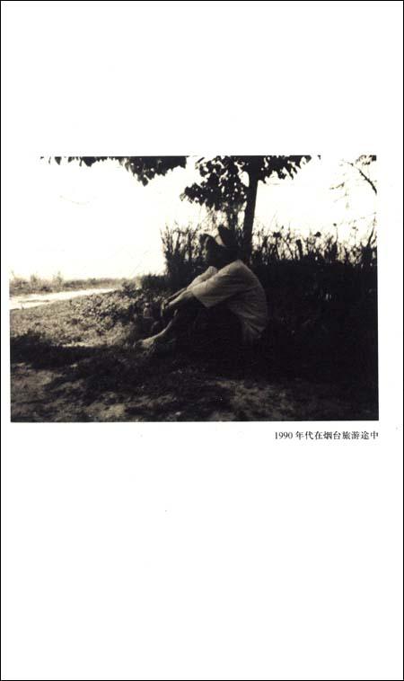 王小波全集书信集:爱你就像爱生命