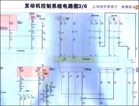最新汽车电路图集及维修案例分析:欧美车系(四色版)
