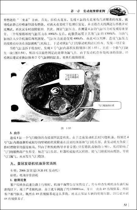 丰田rav4鼓风机电路图