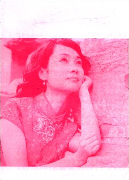 学习爱:青音和心理专家贾晓明关于恋爱心理的对话