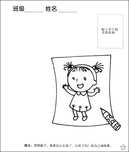 中班美术兴趣班幼儿作品