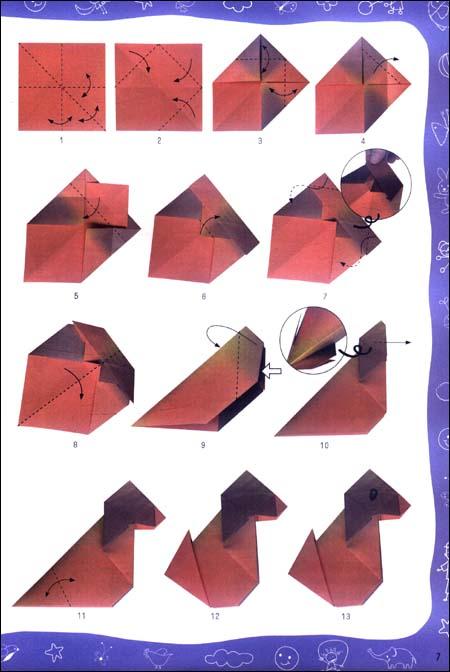 回至 益智折纸大全(珍藏版)(适合3岁以上小朋友) (平装)