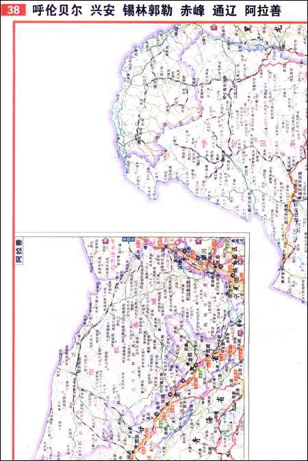 四川和湖南地图