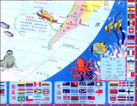 《小学生世界地图(儿童房专用挂图)》 迪啵儿儿童趣味