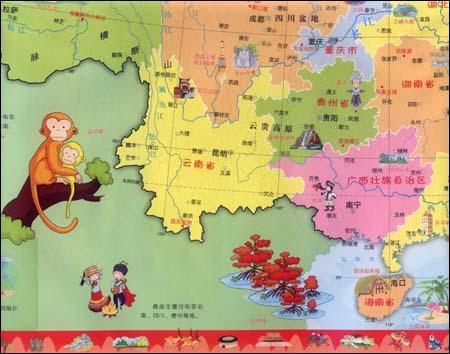 小学生中国地图(儿童房专用挂图)/迪啵儿儿童趣味地图