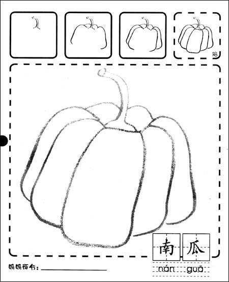 快乐小画家:初级361简笔画+涂色(注音版):亚马逊