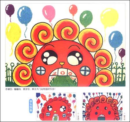 小小画画家; 儿童画油画棒画图片下载分享;