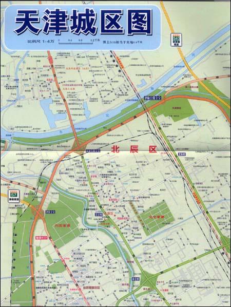 天津市内及各区县地图图片 天津各区县经济排名,北京各区县高清图片