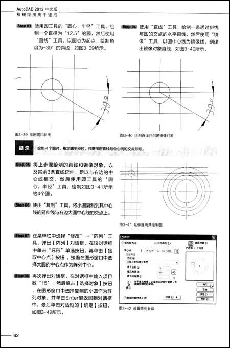 手压阀阀体零件图答案分享展示图片