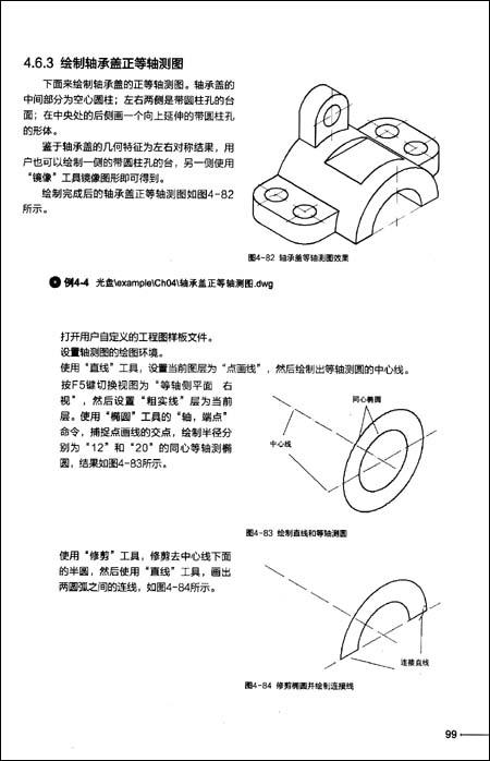 手压阀手柄零件图分享展示图片