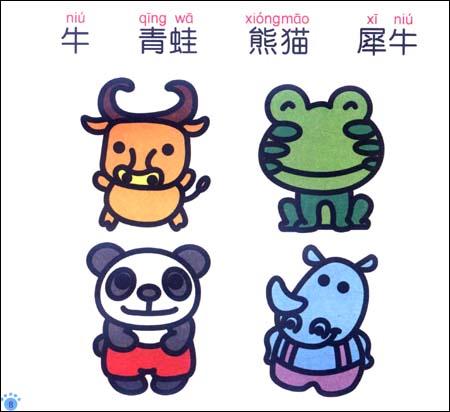 《智之虎61幼儿绘画开发计划61宝宝学画:动物(2)