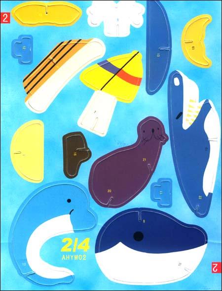 智之虎3d立体拼图:海洋动物平装–2011年8月1日