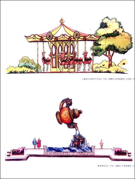 回至 看案例学手绘图设计:广场景观居住空间公园景观 (平装)