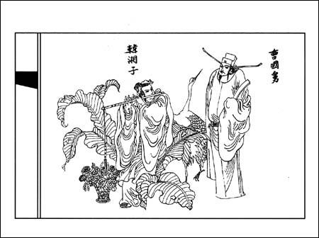 大明宣德八仙过海铜葫芦展示