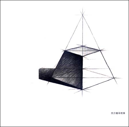 回至 俞建国:石膏几何体素描临摹范本 (平装)