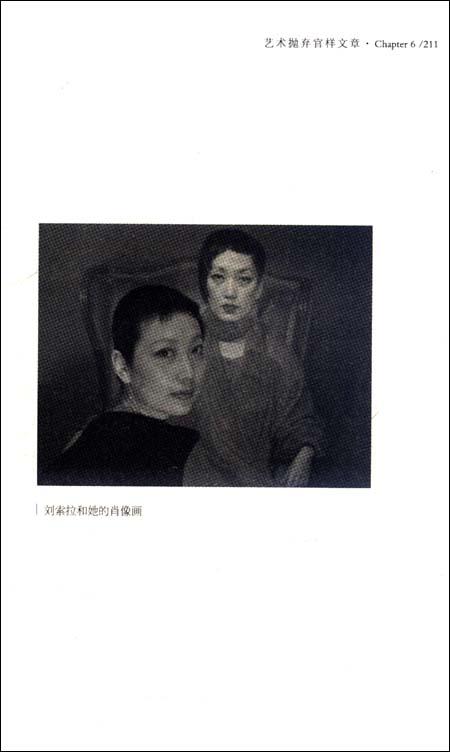 锵锵三人行•跟陈丹青聊天:与窦文涛、梁文道奇妙畅谈!