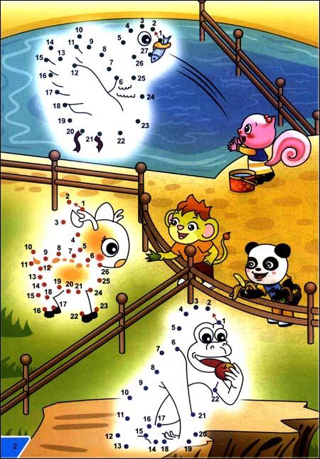 布奇乐乐园游戏总动员(第3季)忙碌的动物园:连线