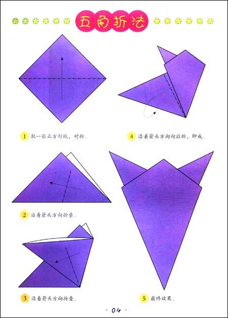 幼儿益智小手工:快乐剪纸(3岁)(全彩):亚马逊:图书