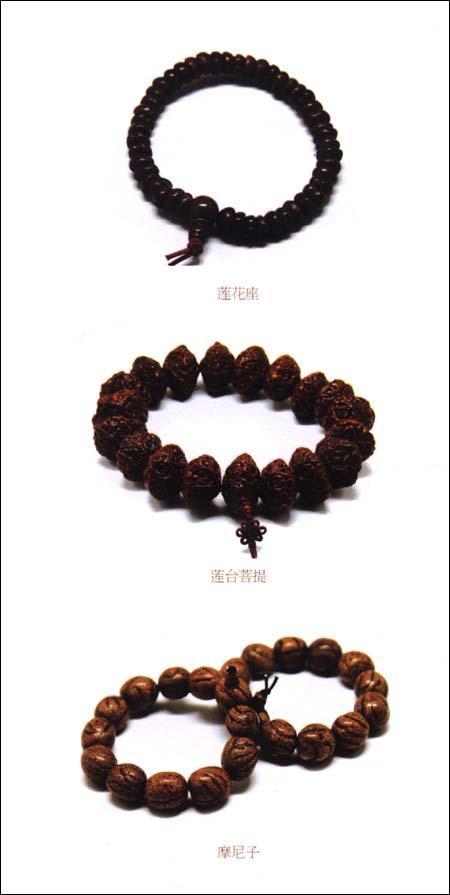 菩提问道:菩提子串珠的收藏和把玩