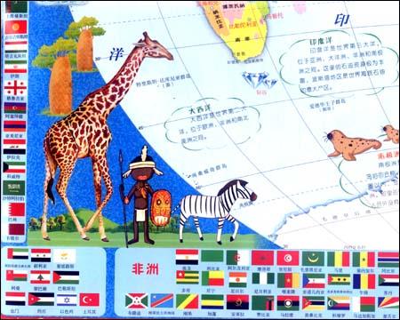 回至 小学生中国地图世界地图(套装共2册) (平装)