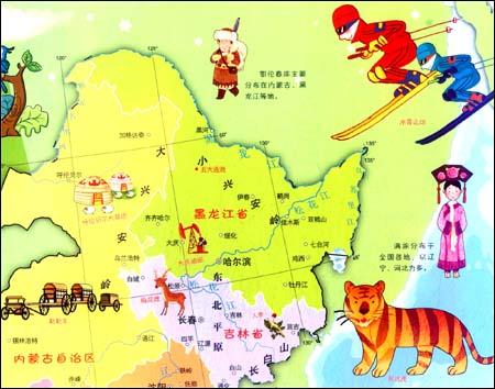 《小学生中国地图61世界地图(套装共2册)》 迪啵尔