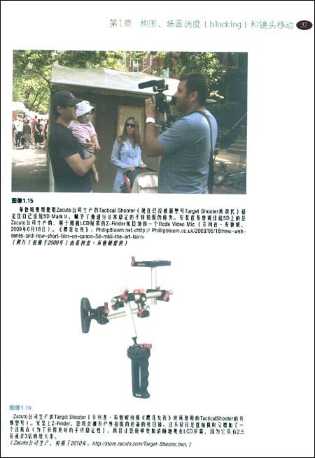 Canon EOS 5D Mark2数码单反高清摄像圣经