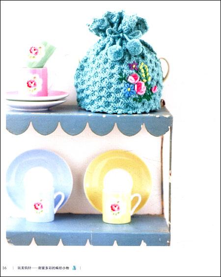 玩美钩针:甜蜜多彩的编织小物