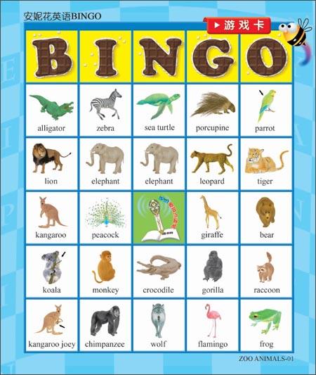 安妮花英语bingo 动物