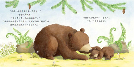 牛津经典童书•最亲情系列:第1季
