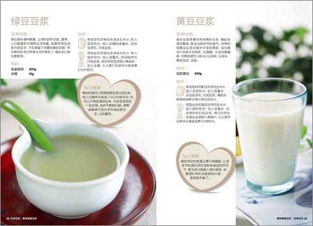 贝太厨房•百味豆浆