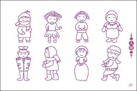 儿童简笔画5000例 翡翠版