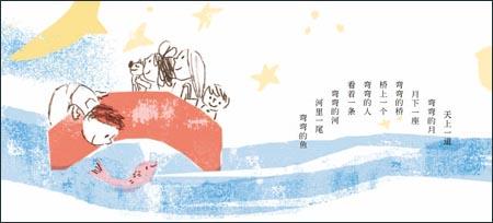 儿童诗歌《月亮船》《我爱玩》《爱画画的诗》
