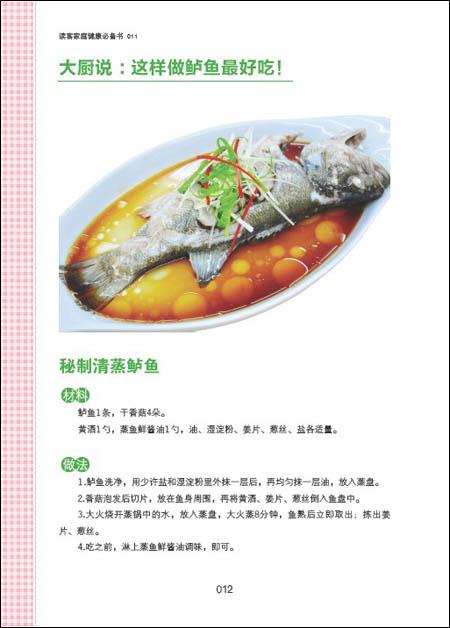 把糖尿病人能吃的做成超级美食!糖尿病专家教你吃什么,国家级大厨教你怎么做