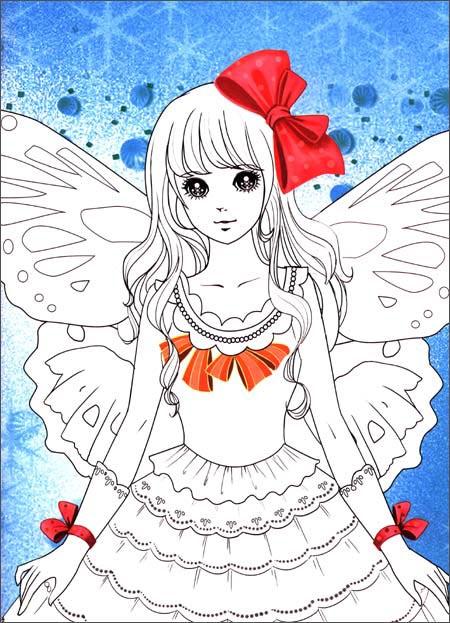 美少女炫彩涂色:梦幻精灵:亚马逊:图书