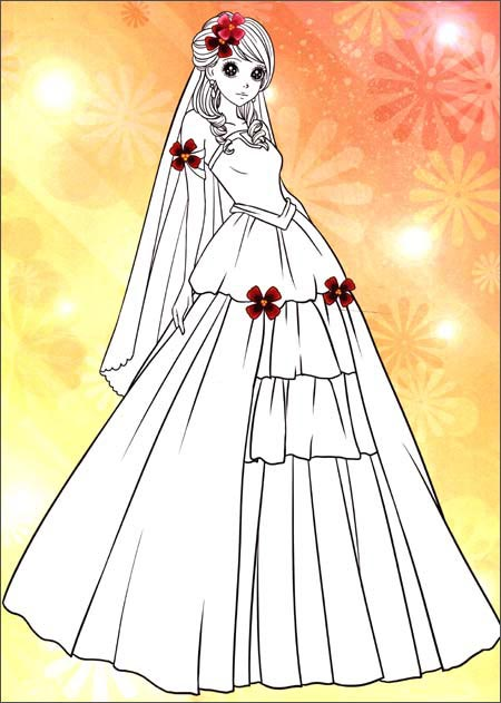 美少女炫彩涂色:美丽新娘