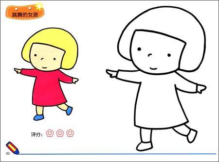 3岁儿童手绘