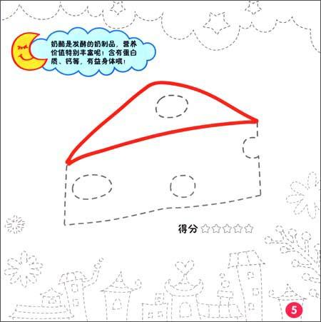 正方形椭圆形三角形简笔画内容图片展示
